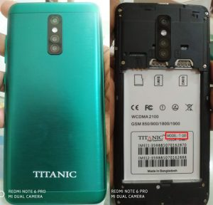 Titanic T100 Flash File
