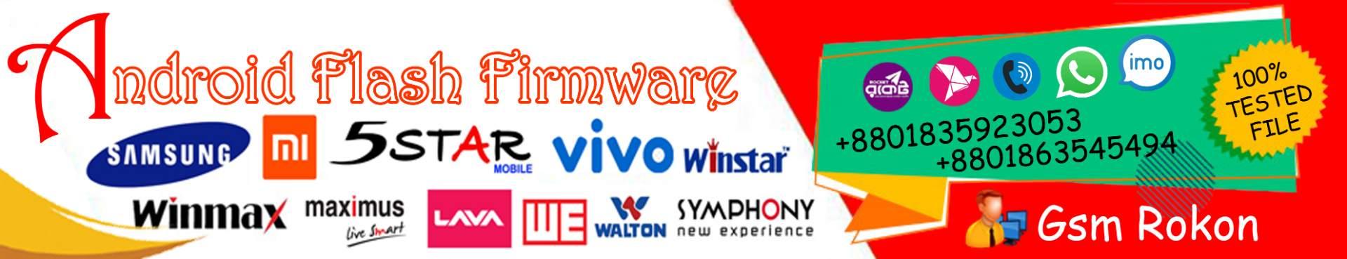 AndroidFlashFirmware